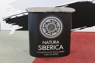 Väike esitluslaud Natura Siberica logoga